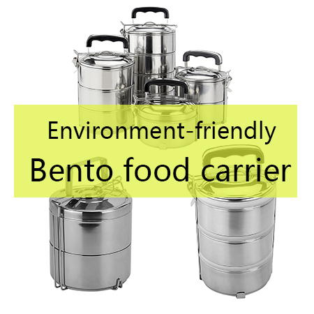 An environment-friendly bento food carrier for takeout?